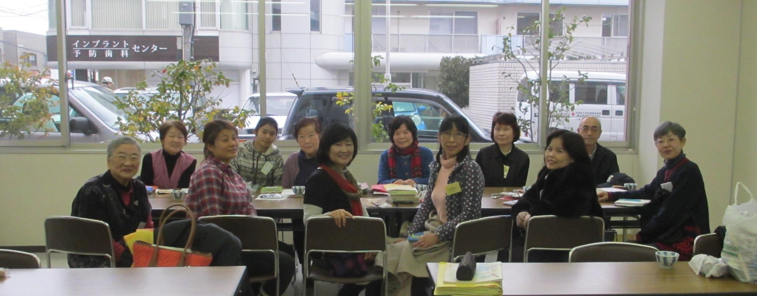 今月の日本語教室イメージ